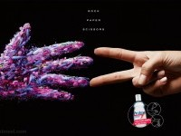 7-advertising-campaign-protex