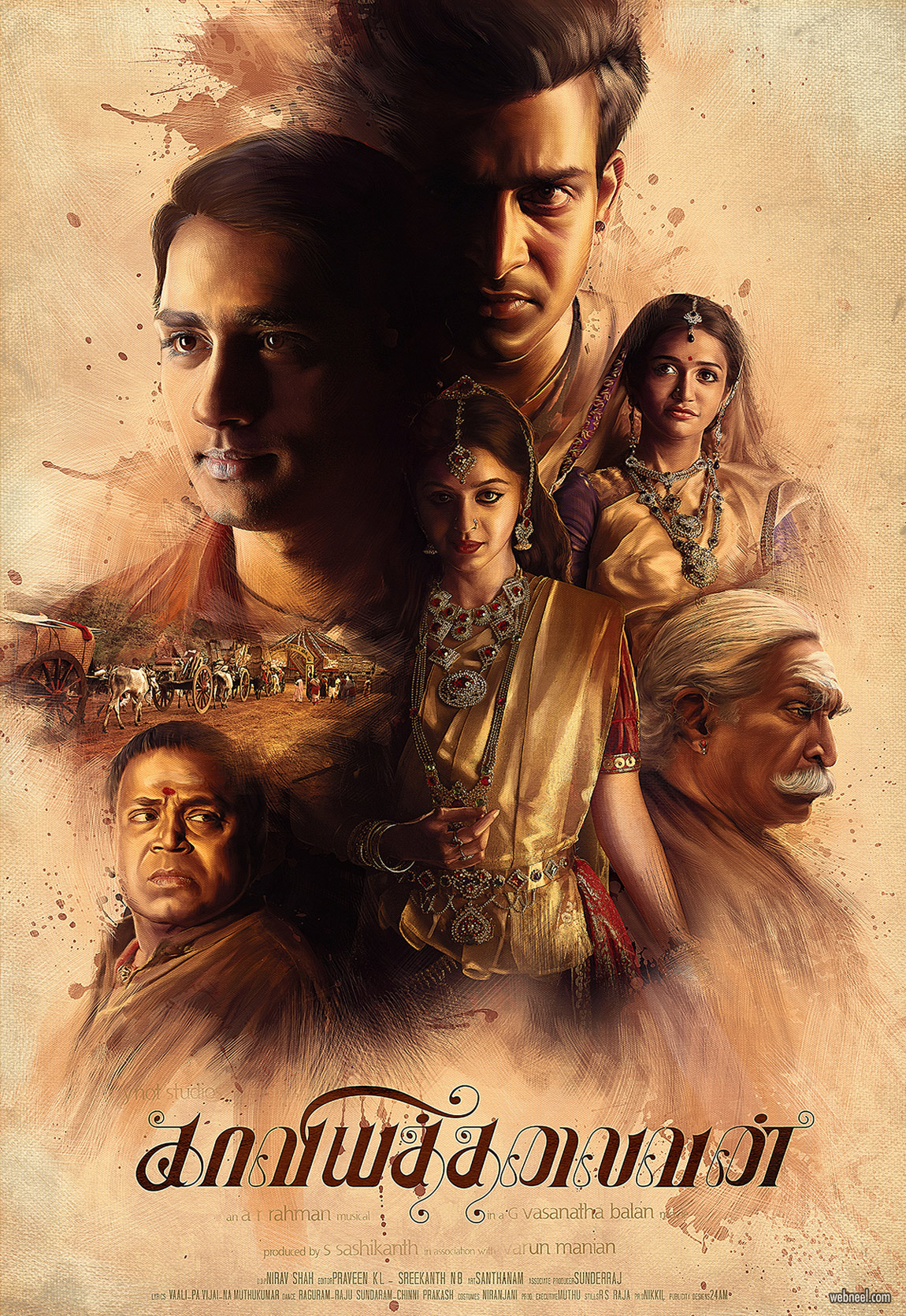 movie poster design india tamil kaviyathalaivan by prathoolnt