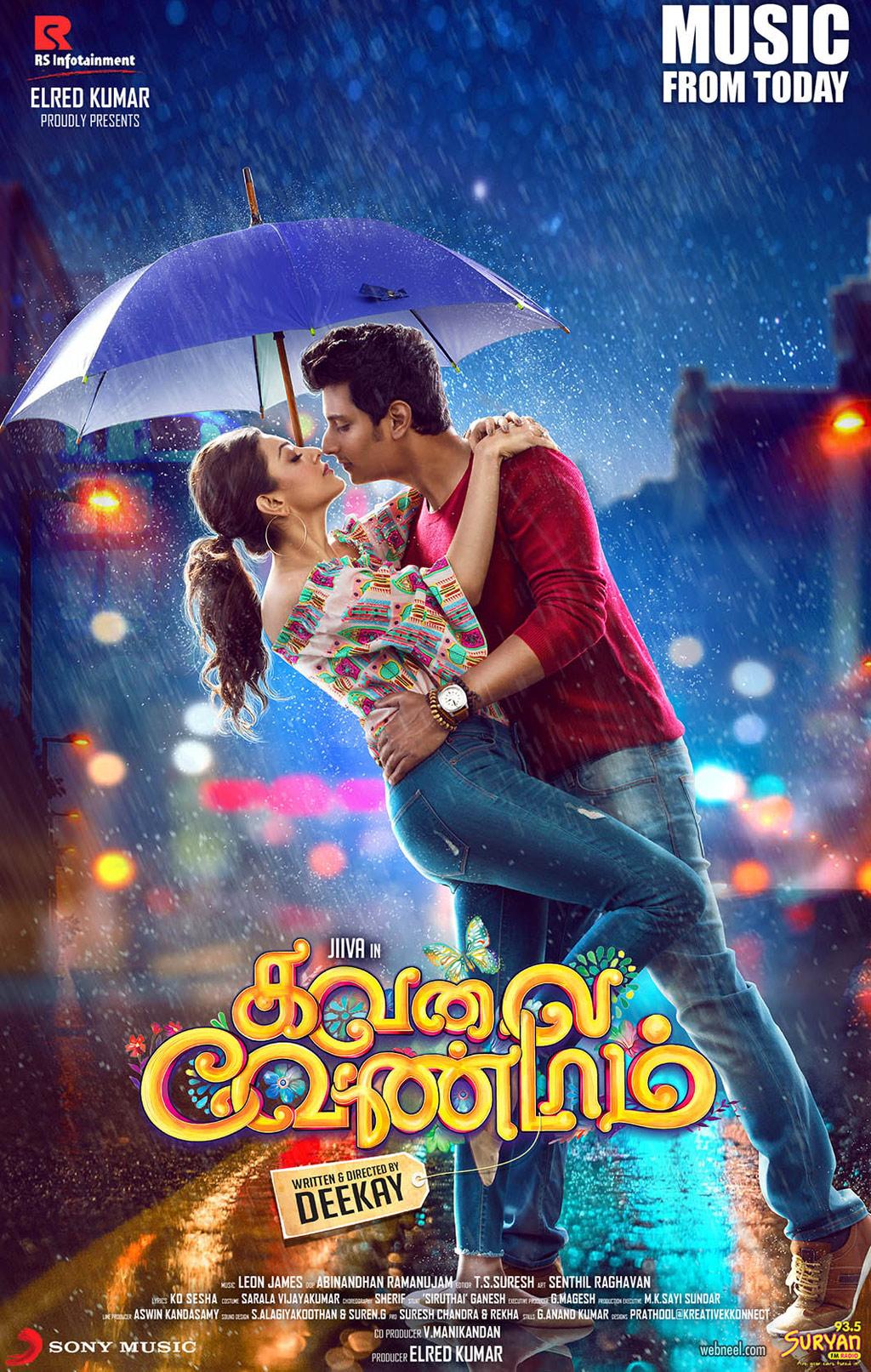 movie poster design tamil kavalai vendam by prathoolnt
