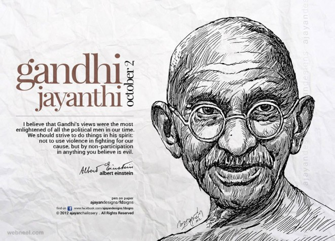 gandhi drawing