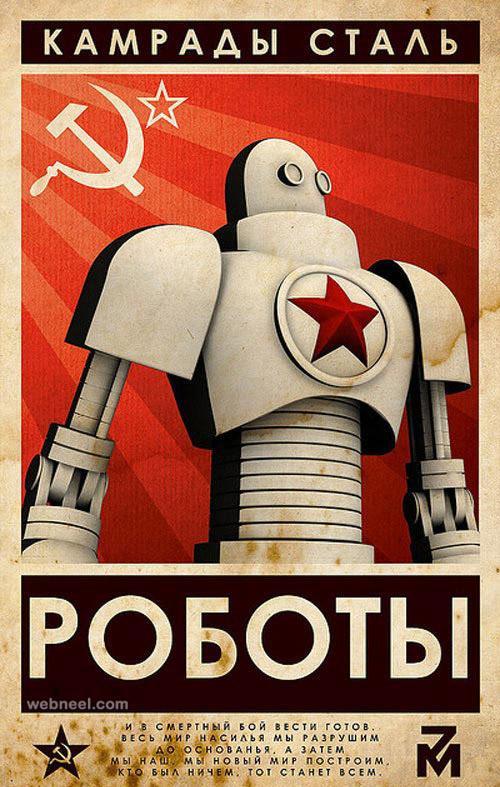 Vintage Posters 22