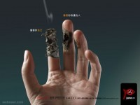 24-quit-smoking-ad