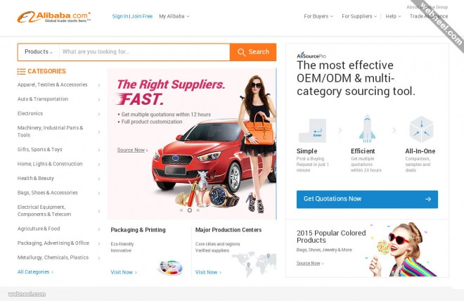 ecommerce website design alibaba