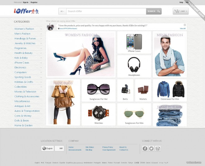 ecommerce website design ioffer