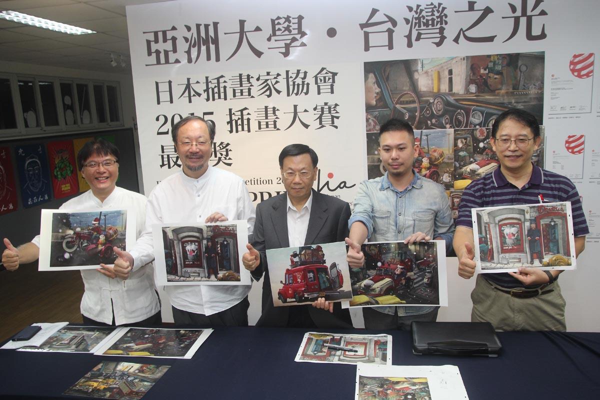 award winning jia illustration contest