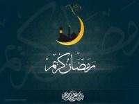 1-ramadan-greetings
