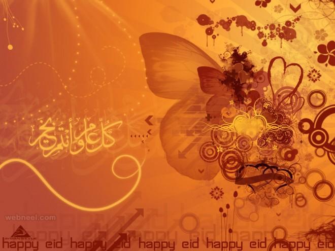 ramadan greetings happy ramadan
