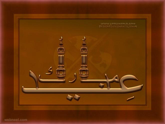 ramadan greetings happy ramalan