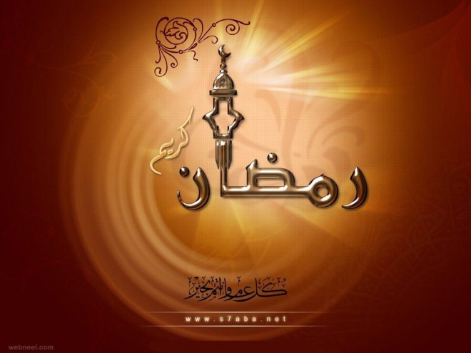 ramadan greetings happy ramadan