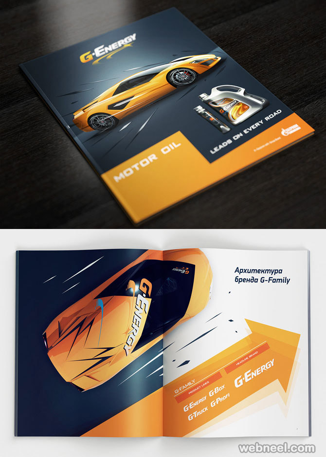 Brochure design car engine oil 3 for Automobile brochure design