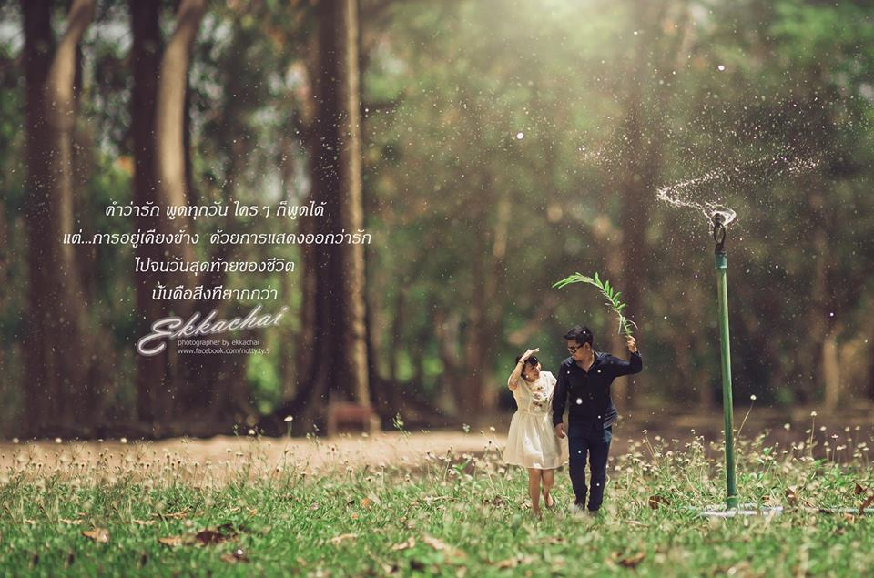 wedding photography ideas by ekkachai