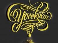 17-best-typography-design