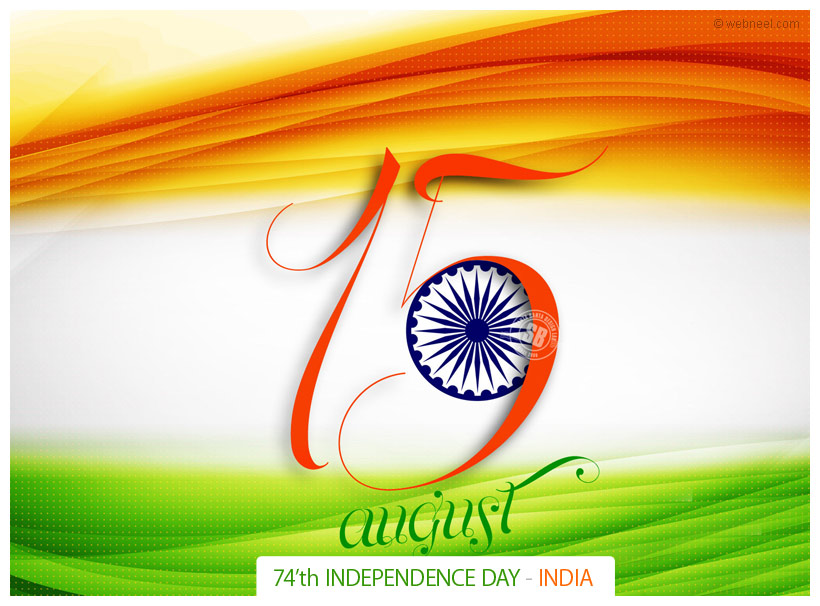 40 beautiful indian independence day wallpapers and greeting cards hd happy independence day greetings happy independence day greetings m4hsunfo