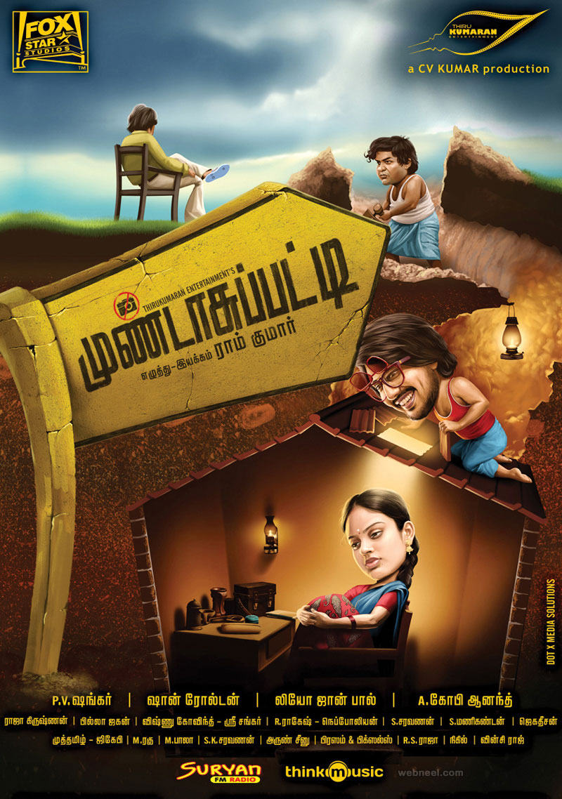 india movie posters tamil mundasupatti