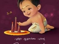 14-onam-wishes-greetings-malayalam