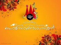 15-onam-greetings-malayalam