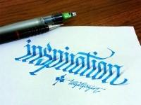 1-inspiration-3d-calligraphy-by-tolga-girgin
