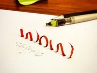 5-wow-3d-calligraphy-by-tolga-girgin