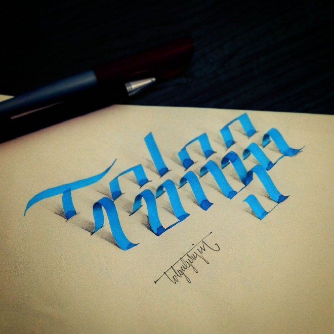 6-tolga-3d-calligraphy-by-tolga-girgin