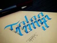 6-tolga-3d-calligraphy-by-tolga-girgin