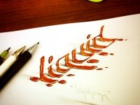 9-liquid-3d-calligraphy-by-tolga-girgin