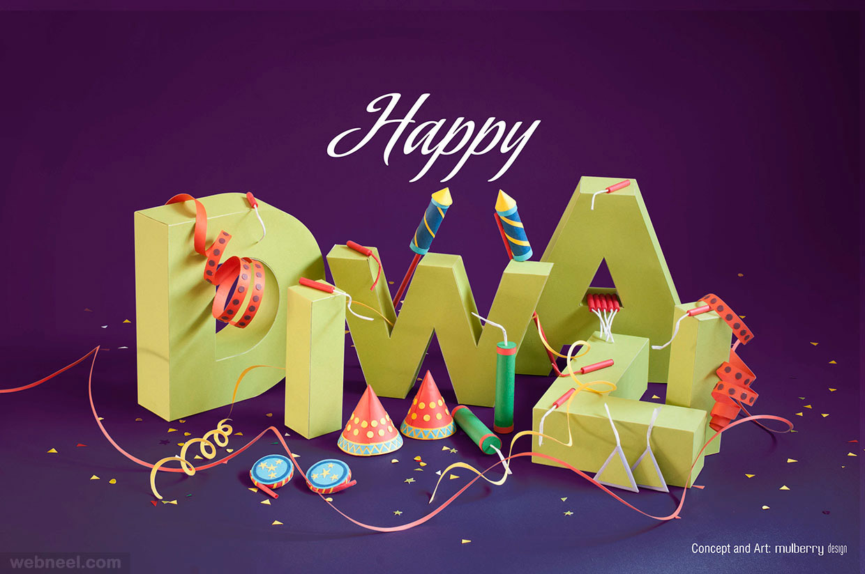 diwali greeting cards by ajay acharya