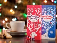 14-christmas packaging design