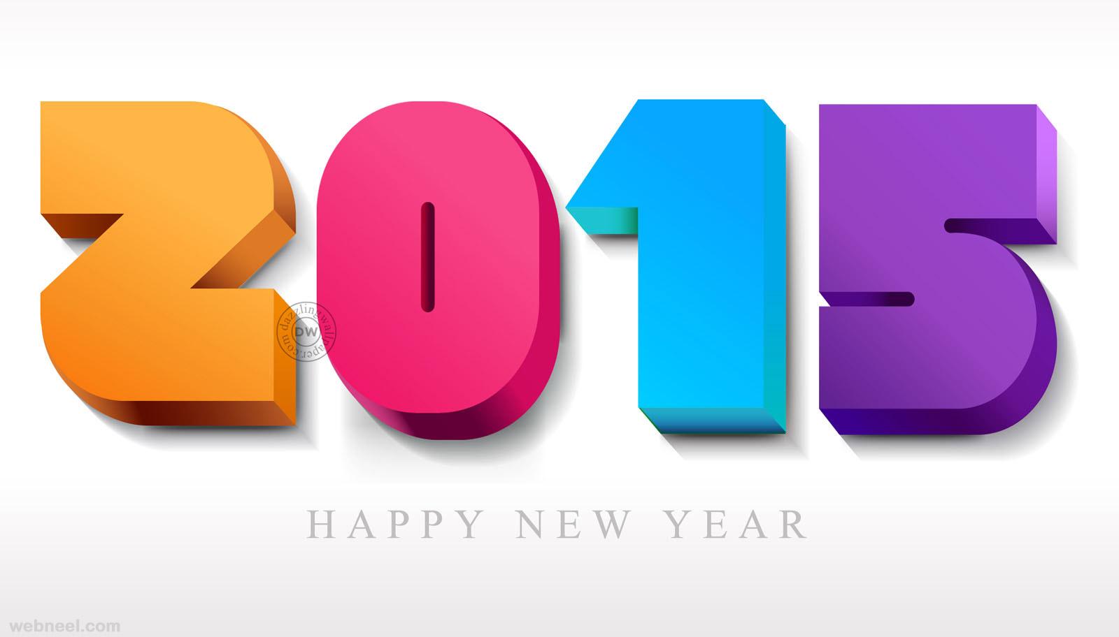 New Year Greeting Card 2015 13