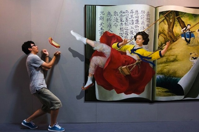D Magic Art Exhibition China : D painting