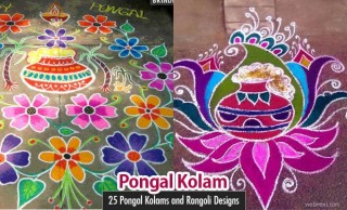 25 Beautiful Pongal Kolam and Pongal Rangoli Designs
