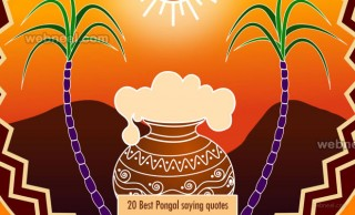 20 Best Pongal Greeting Cards Messages - Pongal Quotes