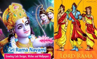 Sri Rama Navami - Greeting Cads Designs, Wishes and Wallpapers