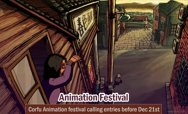 Be there! Corfu Animation Festival calling for entries - Dec 21 2016