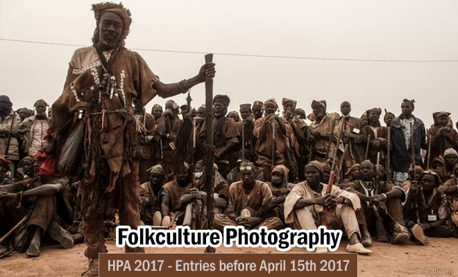 Humanity Photo Awards 2017 - Entries accepted till April 15, 2017