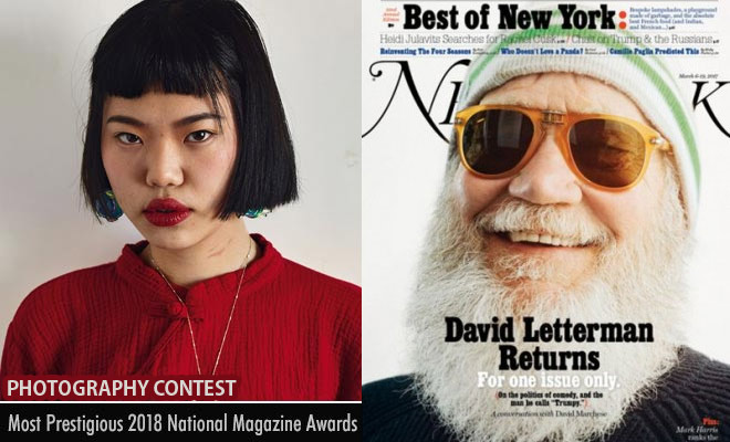 Most Prestigious 2018 National Magazine award winners announced - Photography Contest