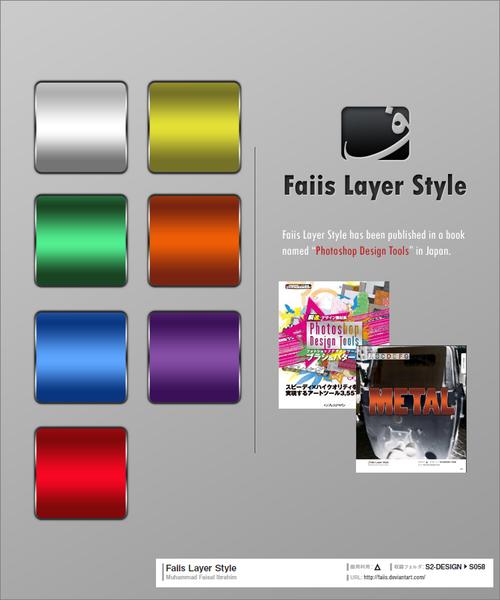 Faiis Layer Style