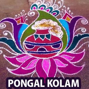 Tamil Kolam Book Pdf