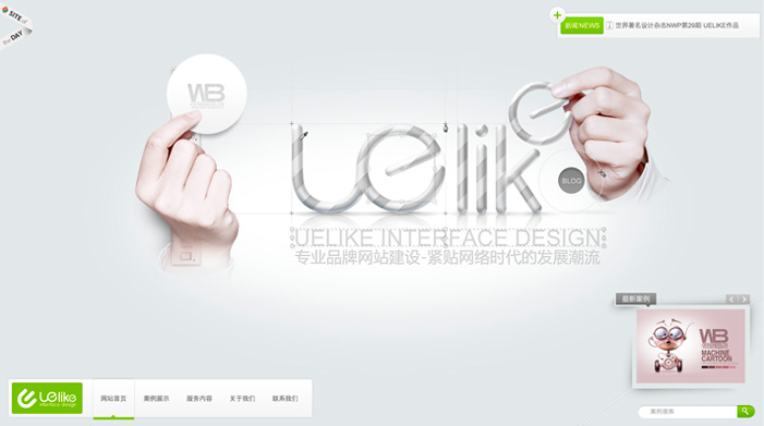 UElike ( 25 Animated home page web design examples )