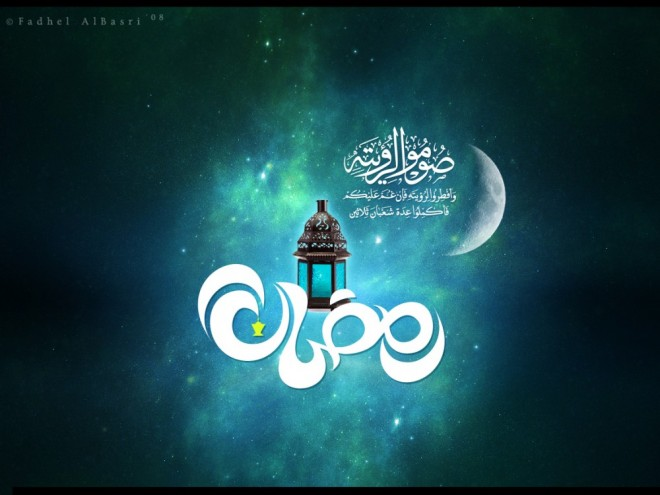 best ramadan greeting card eid mubarak