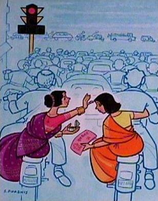 funny cartoon india