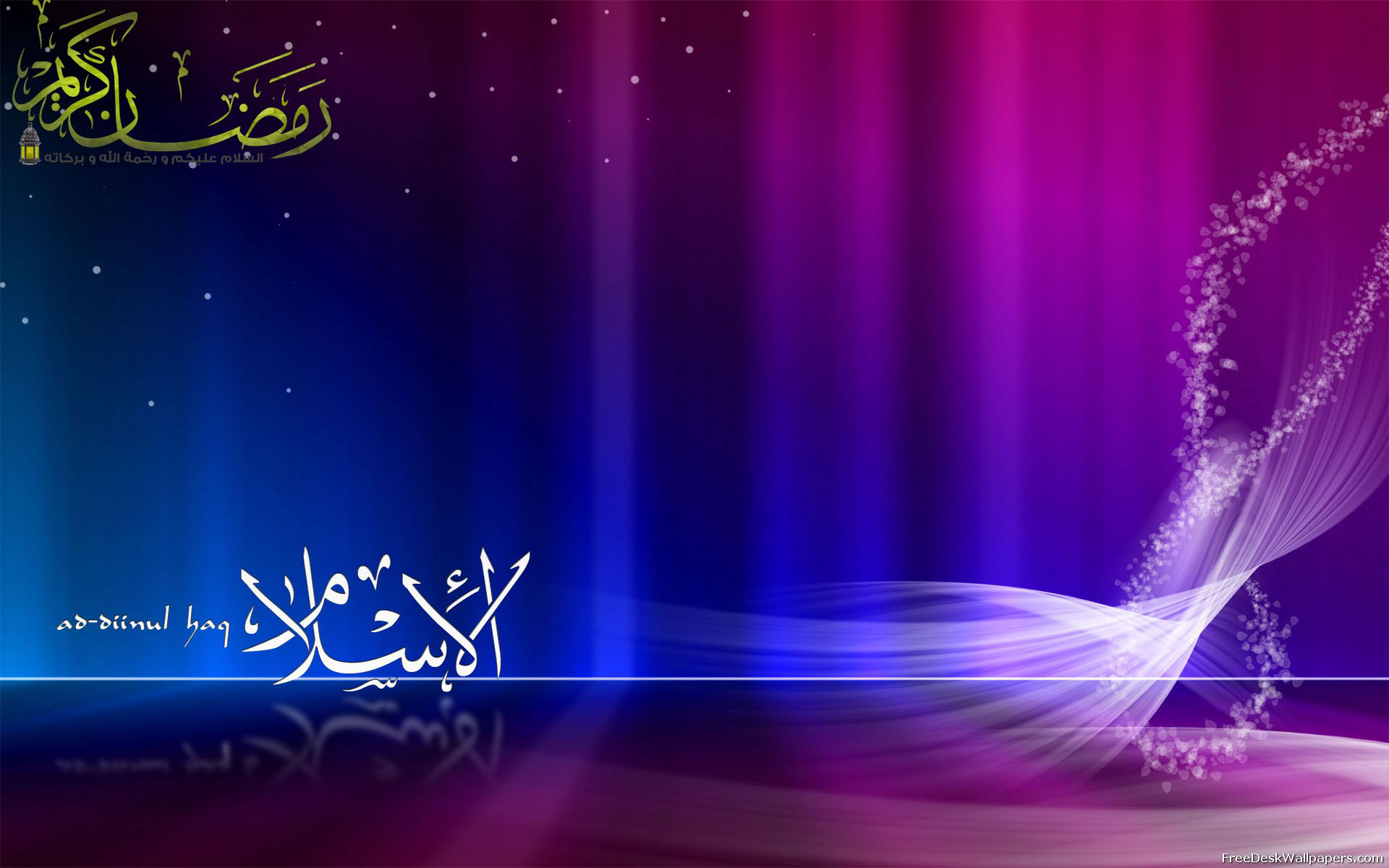 best ramadan wallpaper
