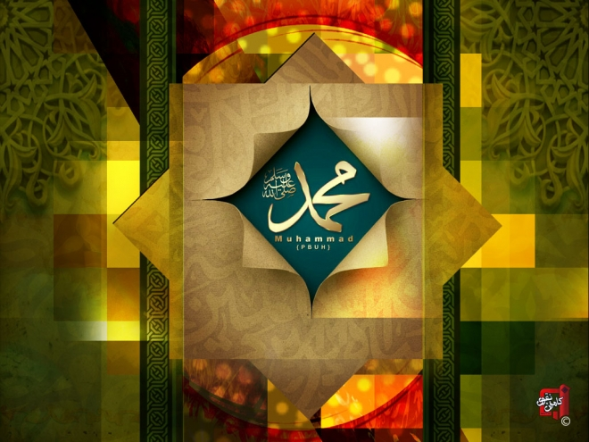 best ramadan greeting card wallpaper