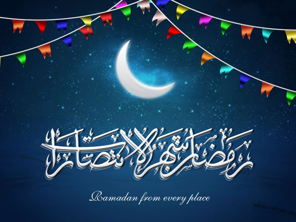 30 best ramadan greeting card designs and backgrounds best ramadan greeting card wallpaper m4hsunfo