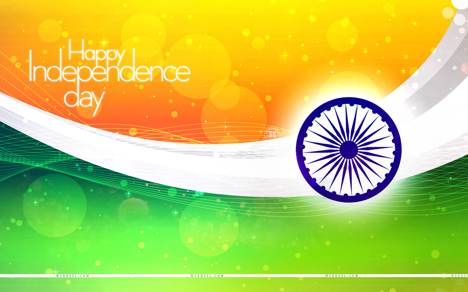 independence of india This took place as britain, india's imperial ruler, was handing back power to its  colonies the fight to gain independence for india was a tense.