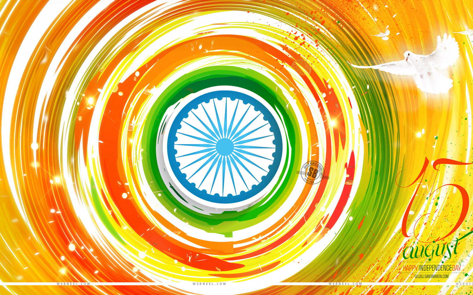 Indian Independence Day Wallpapers Page 2 My Hindi Forum