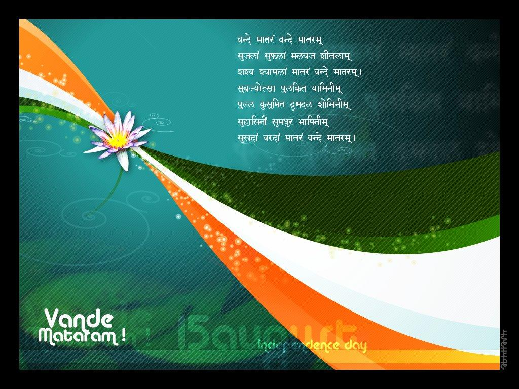 40 beautiful indian independence day wallpapers and greeting cards independence day wishes kristyandbryce Gallery