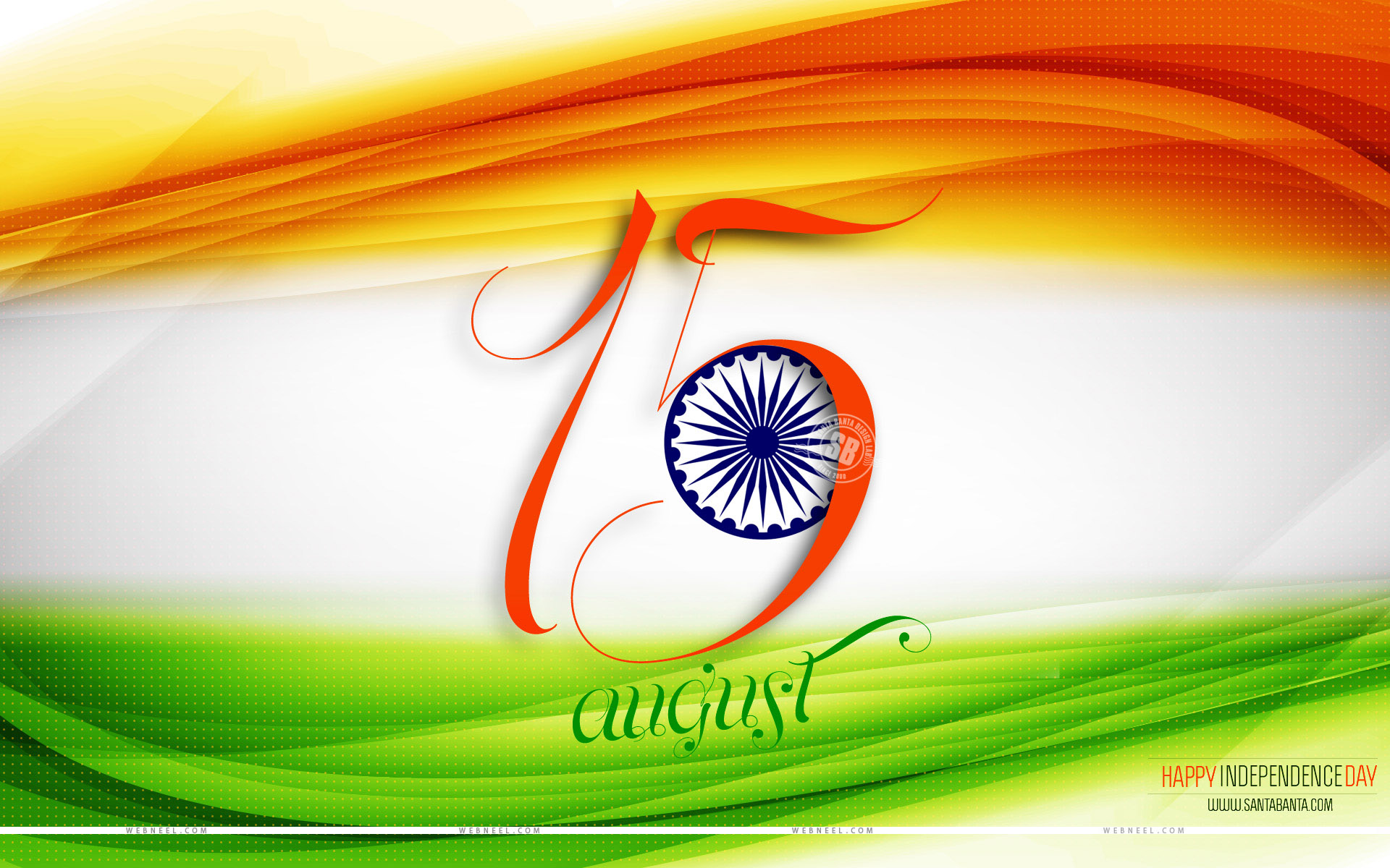 independence day of india-#27