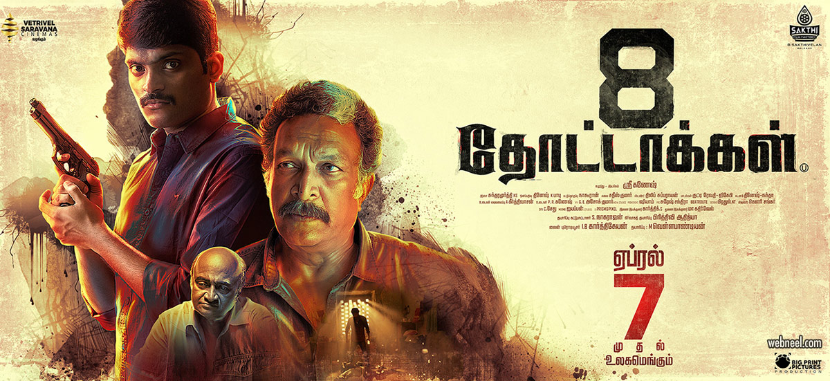 movie poster design indian tamil 8thottakkal