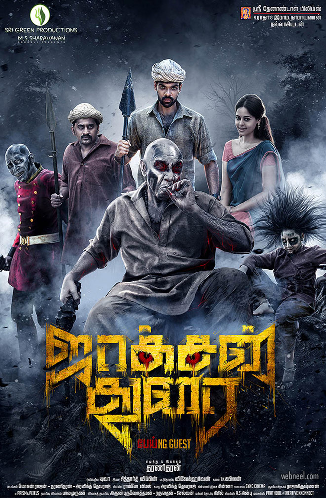 movie poster design tamil jackson durai by prathoolnt