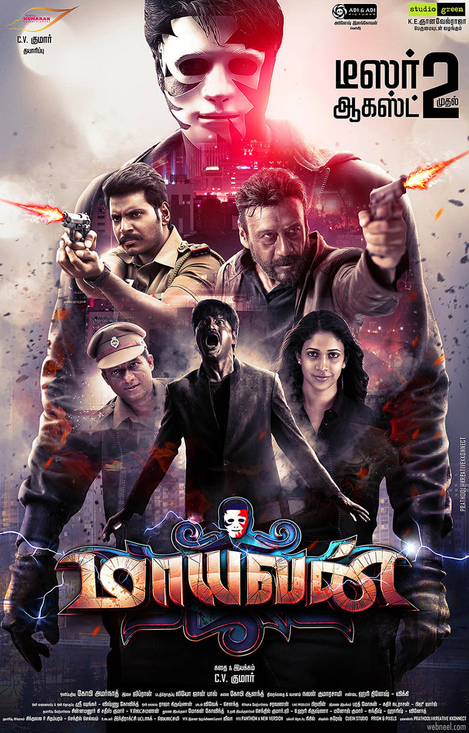 tamil movie poster design mayavan by prathoolnt